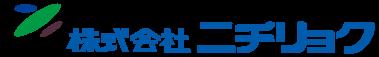 ニチリョクロゴ