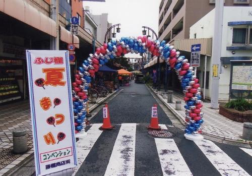 藤棚商店会3